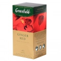 Arbata GREENFIELD GINGER RED, 25 pak., raudona